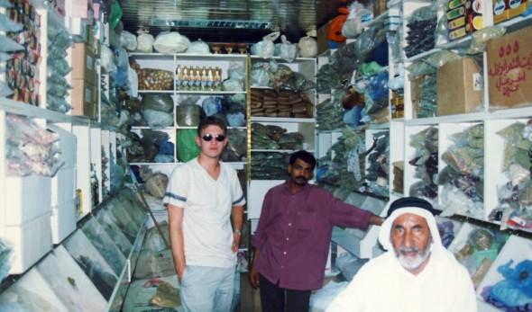 1 Iranian Souq, July 2001