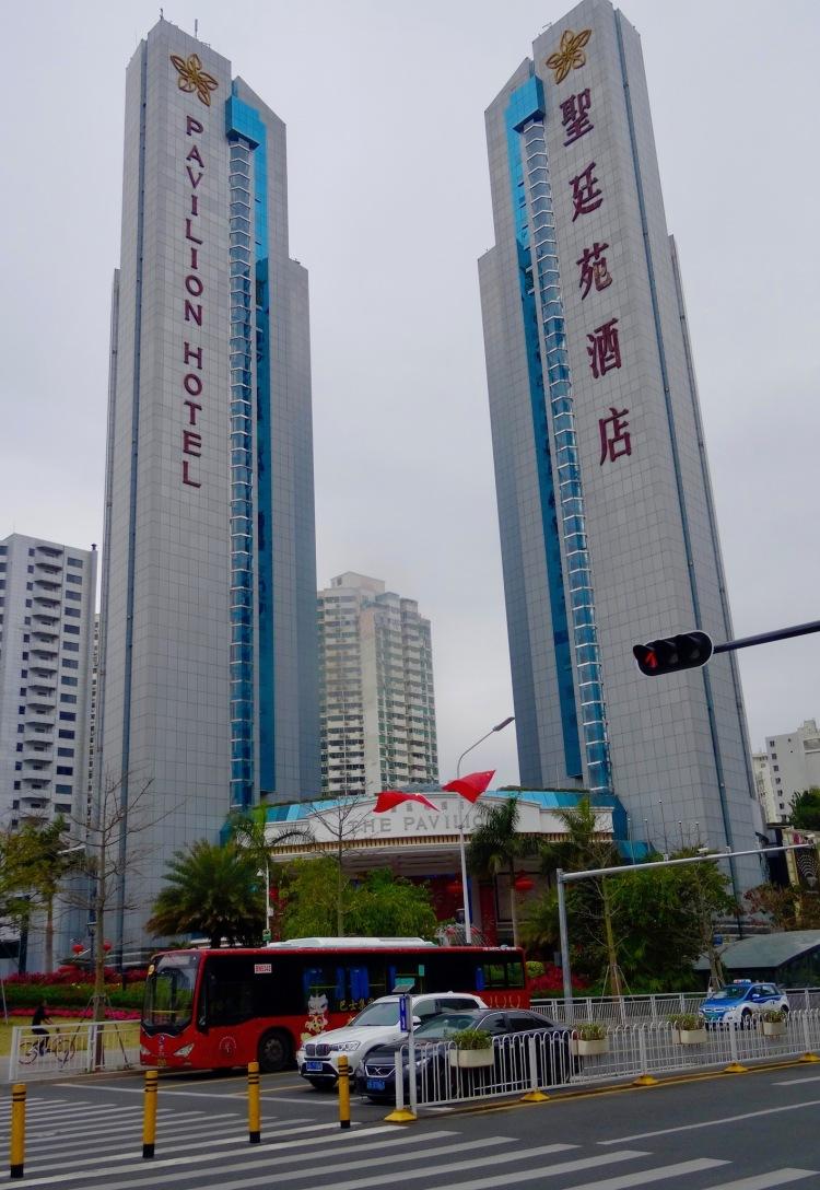 The Pavilion Hotel Shenzhen China