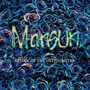 Attack of the grey lantern Mansun album review