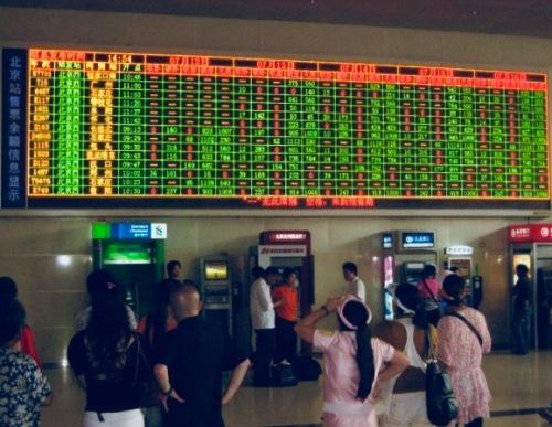 Arrivals and departures Beijing Railway Station