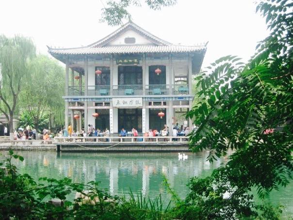 Five Dragon pool park Jinan China