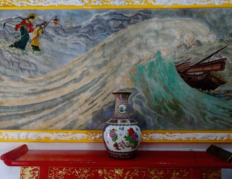 Fujian Assembly Hall Hoi An Vietnam