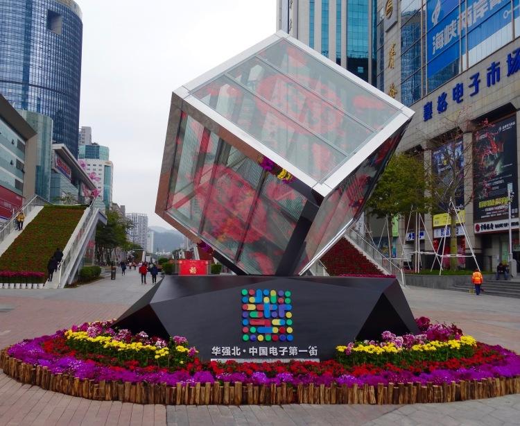 Huaqiangbei Electronics District Shenzhen China