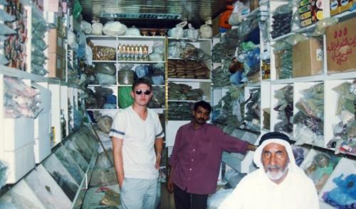 Iranian Market Souq Waqif Doha Qatar