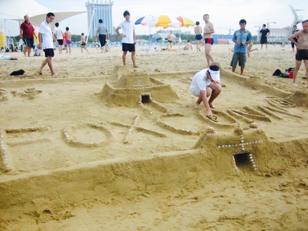 Sandcastle Beach 2 Yantai Shandong province China