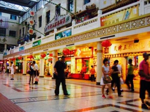 Nanshi Food Street (Shipin Jie), Tianjin China