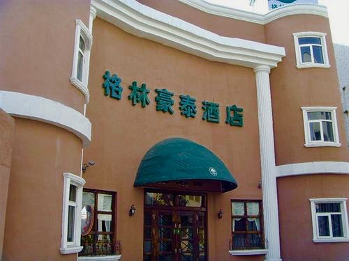 The Green Tree Inn Jinan Shandong province China