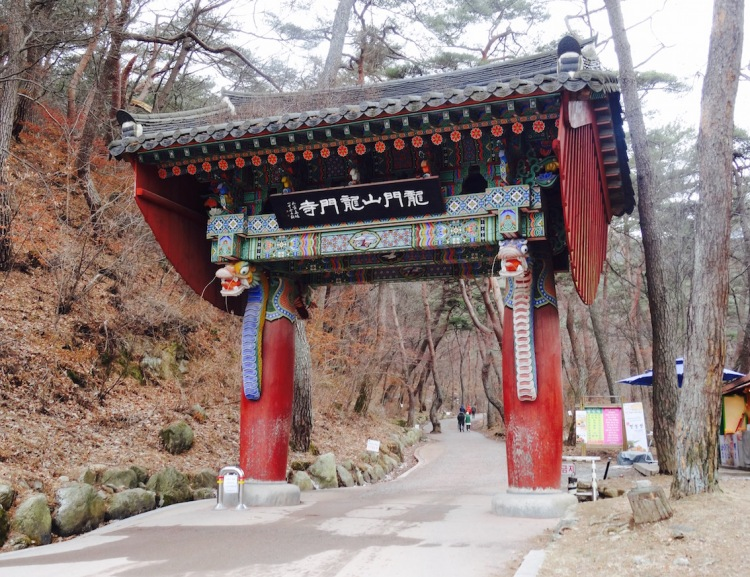 Yongmunsa Temple Yangpyeong South Korea