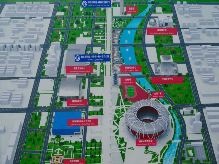 Beijing Olympic Park China