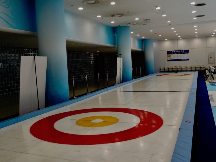 Curling rink The Water Cube National Aquatics Center Beijing