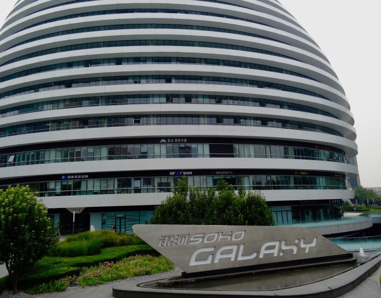 Galaxy SOHO Mall Beijing