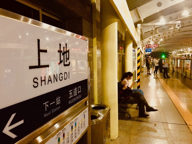 Shangdi Subway Station Beijing China