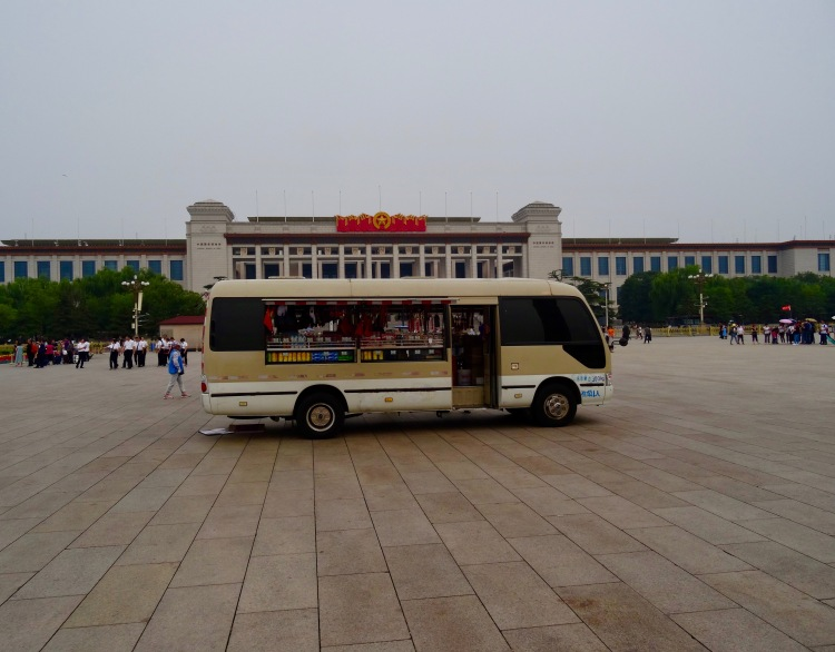 Tiananmen Square east side National Museum of China Beijing