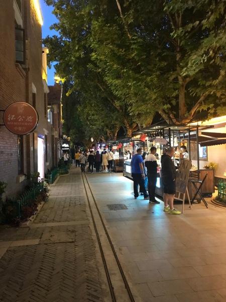 1912 Bar District Nanjing