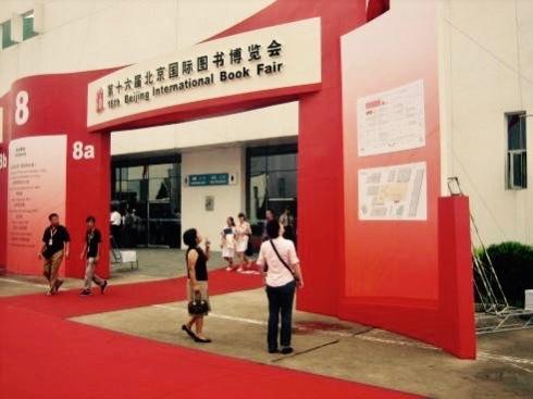 Beijing International Book Fair New China International Exhibition Center