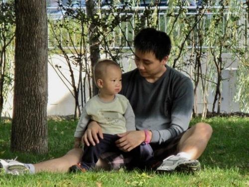 Chaoyang Park Sun Park Beijing
