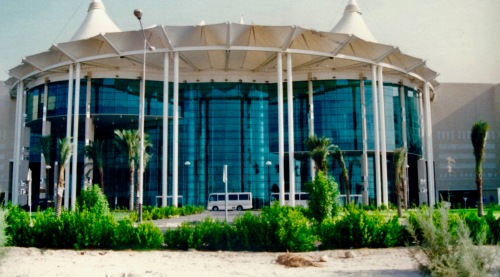 City Center Mall Doha, 2001