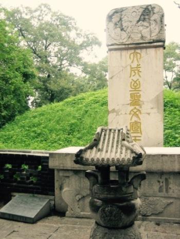 Confucius gravestone Confucius Forest Qufu Shandong Province China
