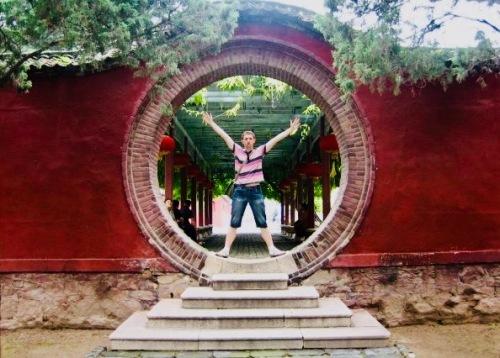 Dai Temple Tai'an Shandong Province China