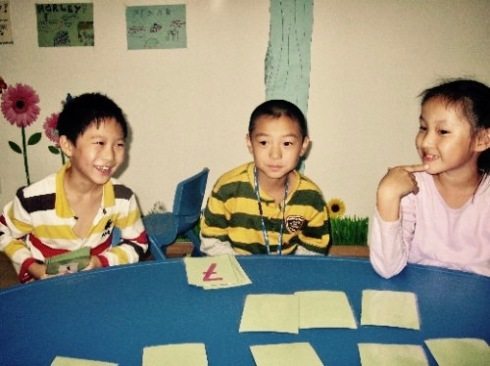 English language training school Shangdi Beijing