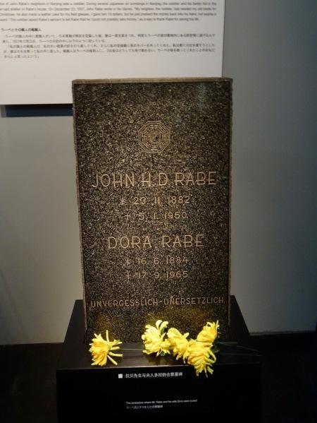 John Rabe gravestone Nanjing Massacre Memorial