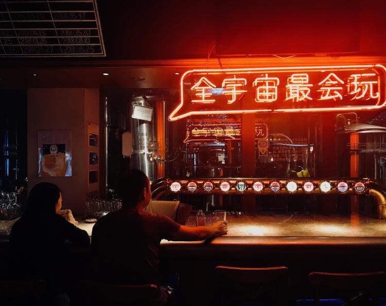 Master Gaos 1912 Bar District Nanjing