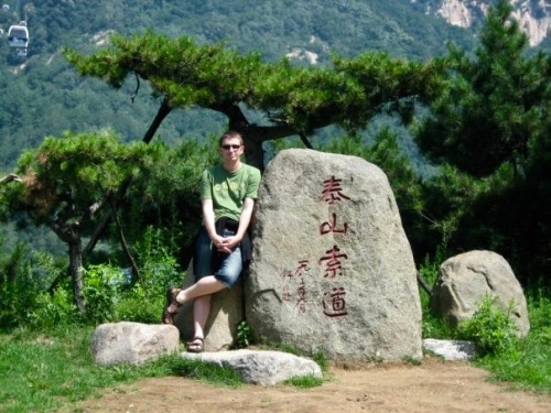 Rock Monument Taishan Mountain Shandong Province China