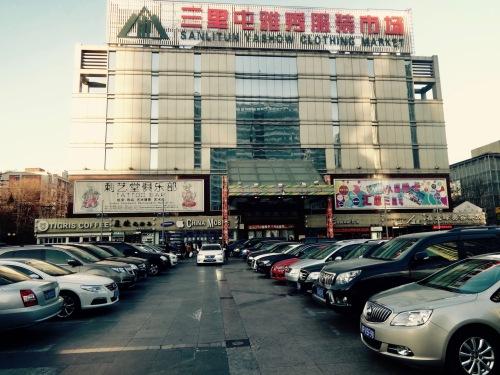 Sanlitun Ya Show Clothing Market Beijing