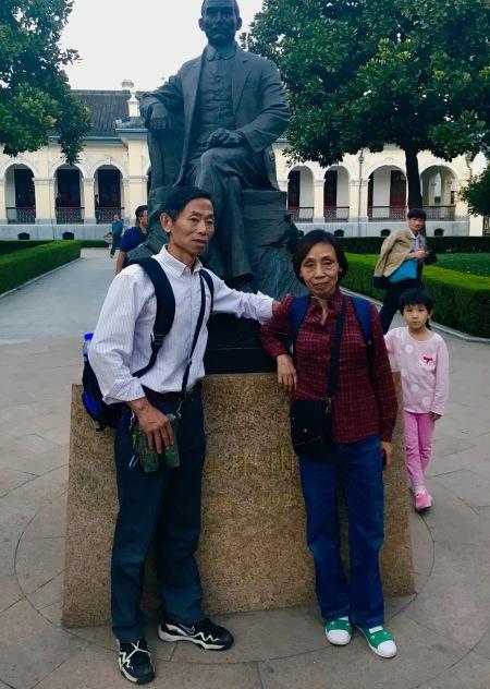 Sun Yat-sen statue The Presidential Palace Nanjing