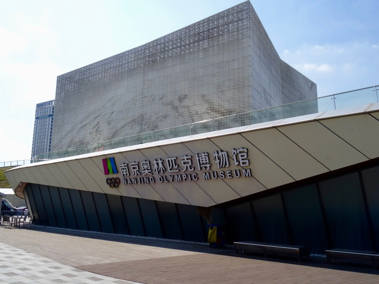 The Olympic Museum Nanjing China