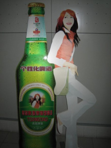 Tsingtao Brewery and Beer Museum Qingdao Shandong Province China