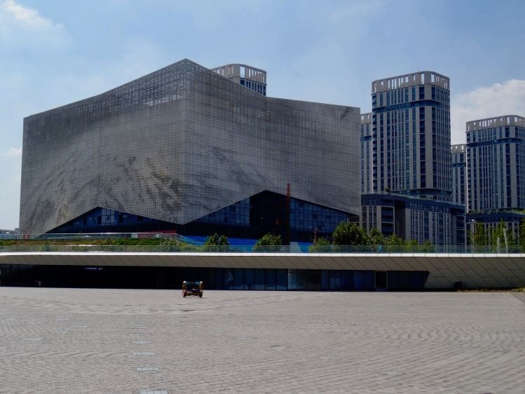 Visitor Center Nanjing Youth Culture Park China
