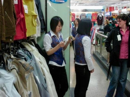 Ya Show Clothing Market Beijing