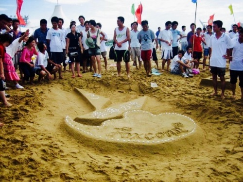 Yantai Sandcastle Compeition Beach Two Shandong Province China