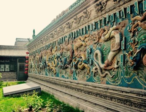 Dragon wall Pingyao Shanxi Province China