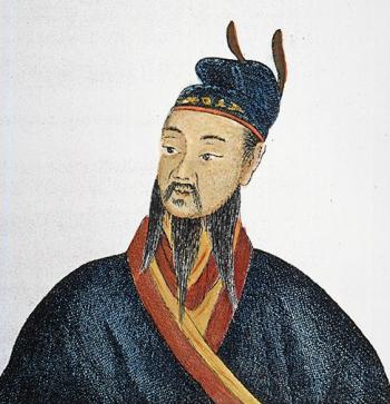 Emperor Qin Shu Huang Terracotta Warriors Xian Shaanxi Province China