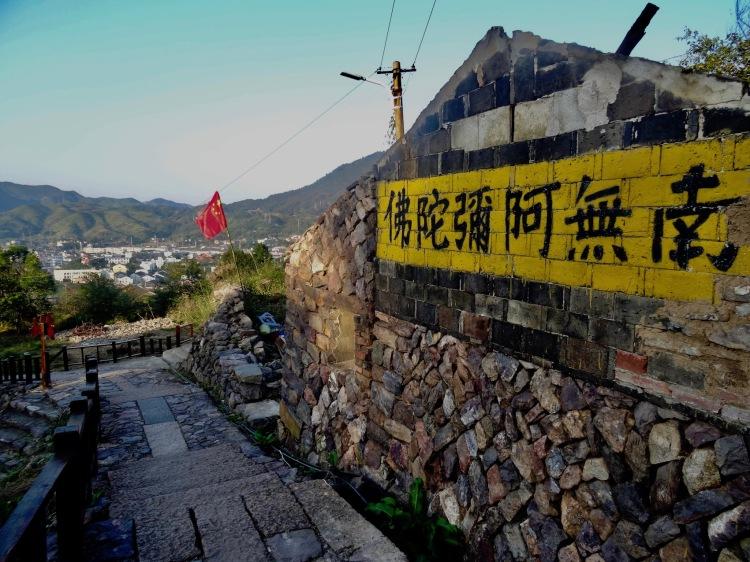 Fudewan Ancient Village Cangnan County Zhejiang Province China