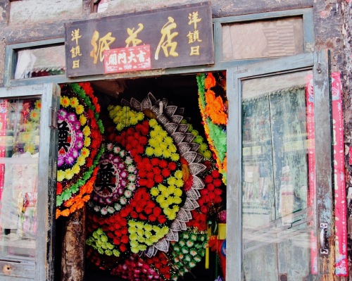 Funeral wreaths florist Pingyao Shanxi Province