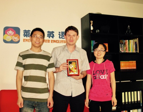 Jia Jia and the warriors a short story from China-