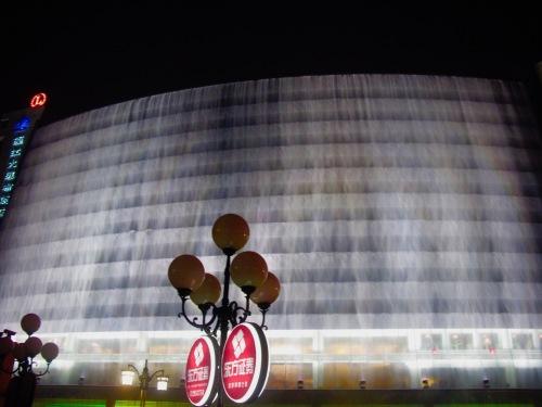 Li Jiang Waterfall Hotel Guilin Guangxi China