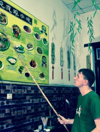 restaurant picture menu Pingyao Shanxi Province China