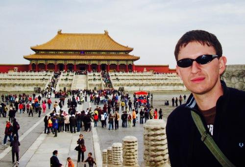 The Forbidden City Beijing April 2010