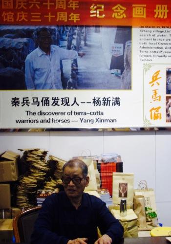 Yang Xinman discoverer of The Terracotta Warriors Xian China