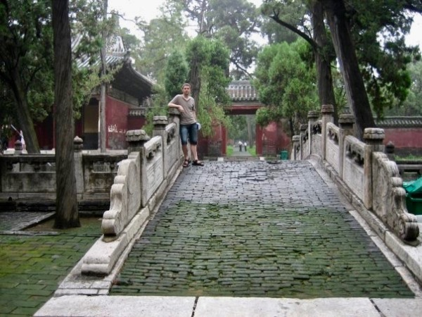 Confucius Temple Qufu Shandong Province China