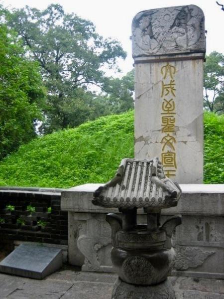 Confucius gravestone Qufu Shandong Province China