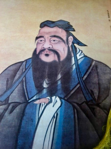 Confucius painting Qufu Shandong Province China