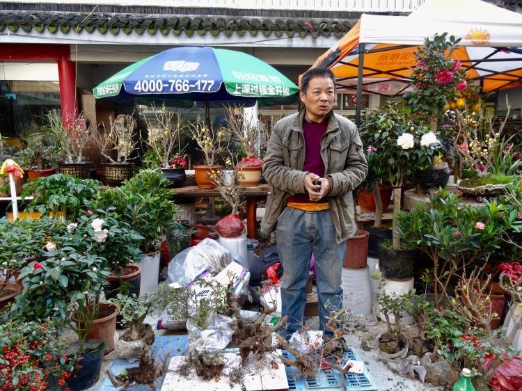 Pishi Street Plant Market Suzhou China