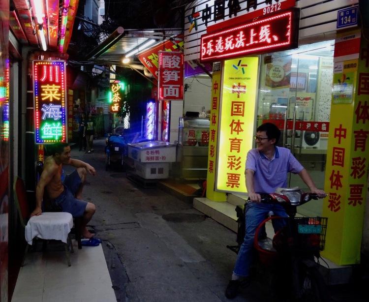 Jukou Jie alley Zhongshan Road Xiamen Fujian province China