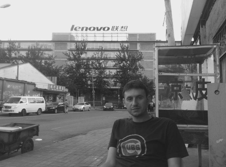Lenovo headquarters Shangdi Beijing