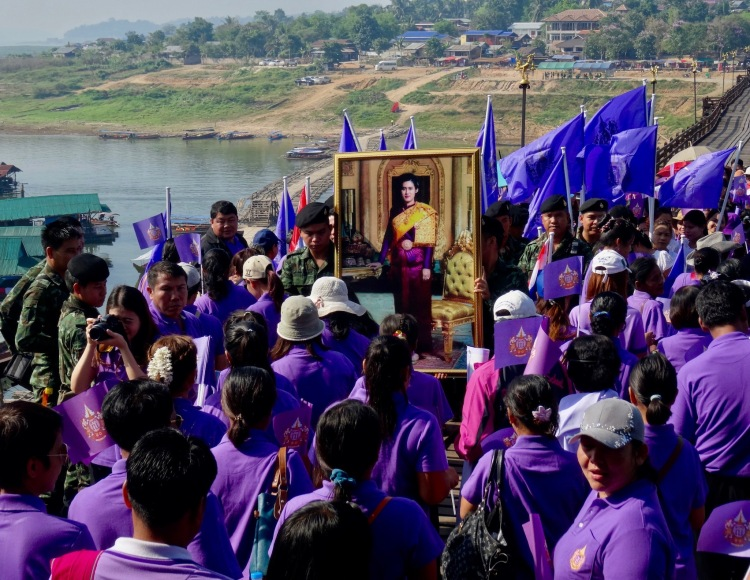 Princess Maha Chakri Sirindhorn 60th birthday celebrations Saphan Mon Bridge Sangkhlaburi Thailand